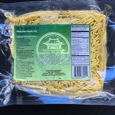 yakisoba noodles | dailywaffle