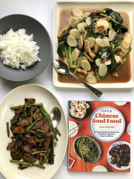 Chinese soul food by hsiao ching chou book review recipe chinese soul food forumfinder Choice Image